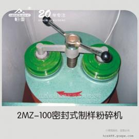 制样机2mz-100