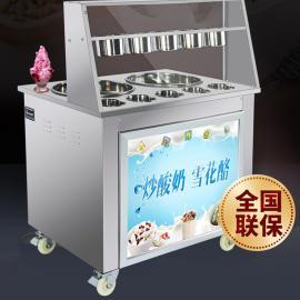 炒酸奶机双锅的报价,商用酸奶机,多功能炒酸奶机