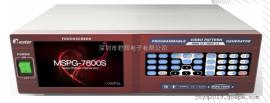 �n��Master MSPG-8000高清信��l生器