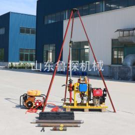 鲁探YQZ-50B型液压岩石钻孔取芯机 便携式勘探取芯钻机