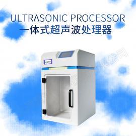 一体式超声波处理器 UP-0645 超声波破碎仪 萃取中药 乳化粉碎
