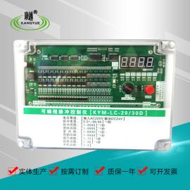 可编程脉冲控制仪 布袋智慧彩票网址器防水控制仪 无触点脉冲喷吹控制仪