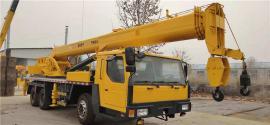 新款国五20吨吊车 可优惠