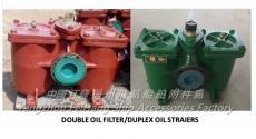 飞航高品质双联低压油滤器 AS80-0.40/0.22 CB/T425-94