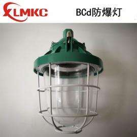 新黎明BCd 防爆灯150W 隔爆型防爆灯 BAD51工程防爆灯100W-400W