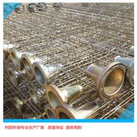 利阳环保镀锌除尘袋笼表面光滑焊接牢固现货出售也可来电订购