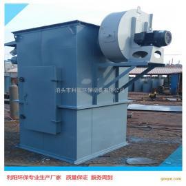 利阳环保模具厂用PL-1100B单机除尘器布袋除尘集尘器专业生产