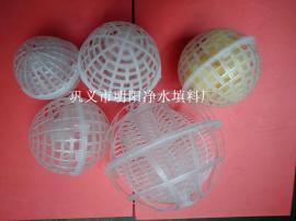 生化池用悬浮球载体填料 乙丙共聚悬浮球
