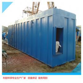 利阳环保PPC32-6气箱式脉冲除尘器布袋式除尘器应用范围效率高