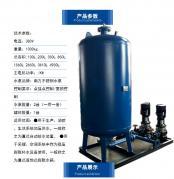 【江河环保】定压补水真空脱气机组 囊式定压补水装置销售JH-DYZK
