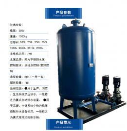【江河十博体育】定压补水真空脱气机组 囊式定压补水装置销售JH-DYZK