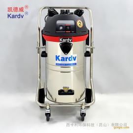 食品仓库货架专用吸尘器 GS-1245凯德威吸尘器