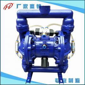 粉末传送泵 粉体输送泵 气动粉末泵 粉料输送气动隔膜泵