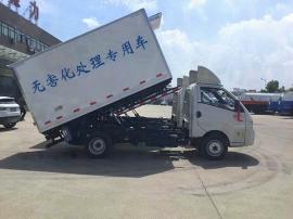 天然气5吨道路清扫车