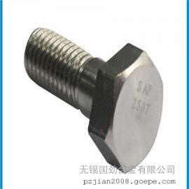0Cr25Ni20螺栓 2520紧固件