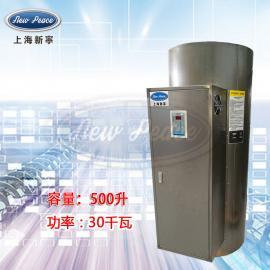 工厂容量500升功率30000瓦工厂热水器电热水炉