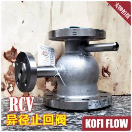 RCV异径止回阀 逆止阀 可选排污法兰压力表接管