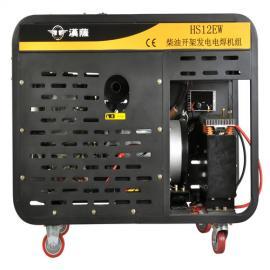300A发电电焊一体机-便携式电焊机