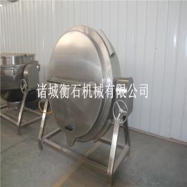 夹层锅按尺寸订做衡石机械夹层锅炒蔬菜带搅拌夹层锅