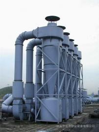 锅炉旋风除尘器安装制作效果-盛景*制作旋风除尘器