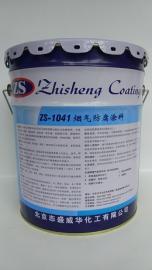供暖锅炉烟道检修防腐漆