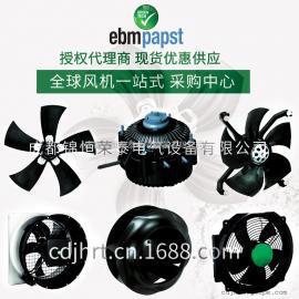 施乐百GDRM35-133B-2励磁柜散热风扇