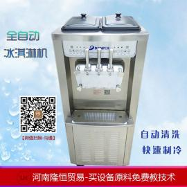 小型的冰激凌机报价,雪糕机和冰激凌,高档冰激凌机