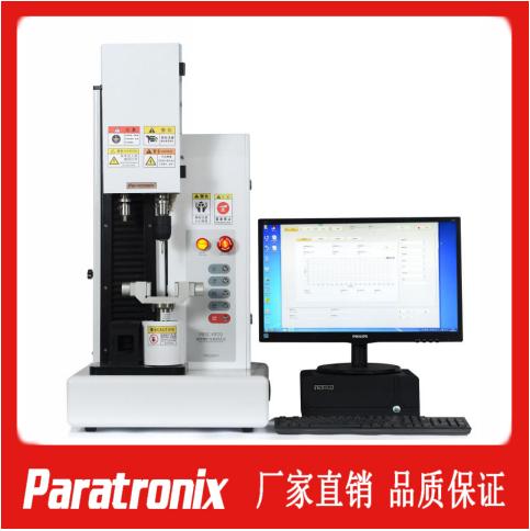 YY0018-2016骨接合植入物金属接骨螺钉性能测试仪