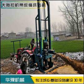 华豫七寸拖拉机反循环钻机 车载反循环打井机 反循环打桩机
