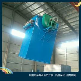 利阳环保UF系列单机除尘器振打式布袋除尘器规格齐全称心之选