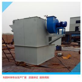 利阳环保MC24脉冲除尘器单机除尘器小型袋式除尘器易安装便操作