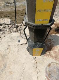 矿山岩石分解开采劈裂机
