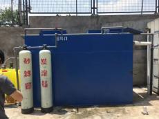 A2O污水处理设备
