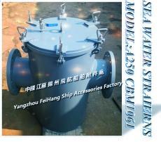 海水滤器粗水滤器AS250 CBM1061-1981