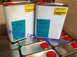 320SZ丹佛斯压缩机专用环保冷冻油1L/2L/2.5L包装