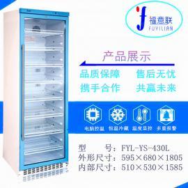 手�g室用暖液箱