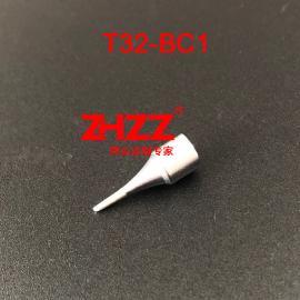 T32-BC1烙�F�^ BC型烙�F�^