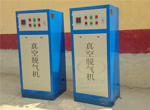 【江河环保】真空脱气机组JH-ZKT脱气机工作原理选型销售