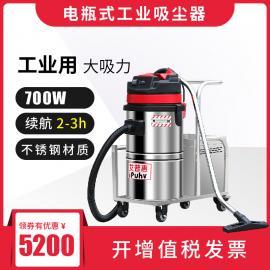 艾普惠电瓶式工业吸尘器PH30D环卫物业吸取落叶灰尘碎屑少量液体