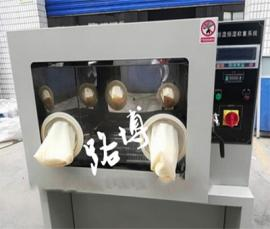 LB-350N 自动滤膜平衡称重低浓度恒温恒湿称重系统