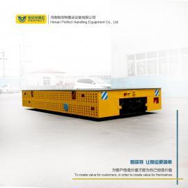 钢结构车无轨地平车 蓄电池电动地平车 低压轨道平车间过跨