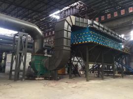 ky压缩机厂塑烧板除尘器低排放塑烧板除尘器