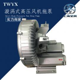 全风拖泵风机 皮带轮带动曝气增氧吹吸两用皮带式无电机高压气泵