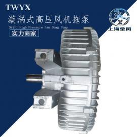 拖泵风机 皮带轮带动风机 曝气增氧吹吸两用 皮带无电机高压气泵
