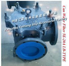 船用海底门筒形海水过滤器JIS 5K-200A-6 LB-TYPE