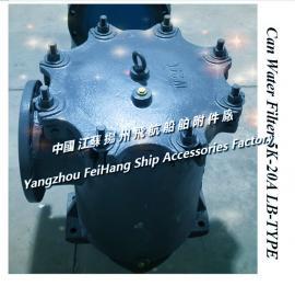 CAN WATER FILTER筒形海水滤器,直角型筒形海水过滤器5K-250A