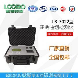 餐饮行业用LB-7022便携直读式快速油烟监测仪