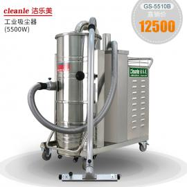 5.5KW三相工业吸尘器大功率机械食品化工厂煤渣玻璃渣用吸尘器