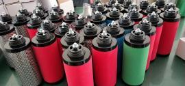 除油滤芯A-15-C、A-15-T、A-15-A、A-15-H、A-15-F 精密滤芯