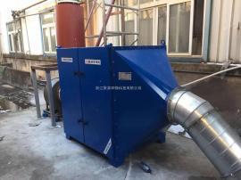 喷漆车间废气处理设备 活性炭净化器 干式漆雾吸附器 光催化